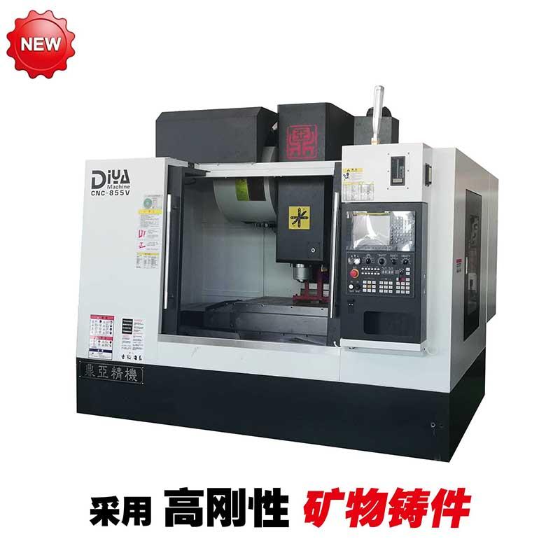 江苏CNC855V立式加工中心(矿物铸件)
